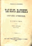 http://library.nuft.edu.ua/onlinebooks/knop/darvint3.jpg